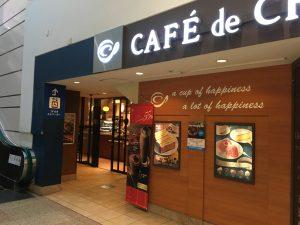 サンシャインシティーでひと息入れるいい感じカフェ「CAFE de CRIE」