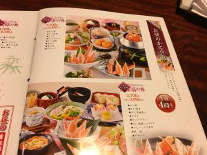 【新宿駅】はじめての「かに道楽」贅沢な蟹三昧大満足ううう!のお昼のかに会席