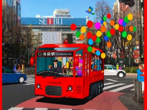 2019年池袋で走る電気バスのデザイン案