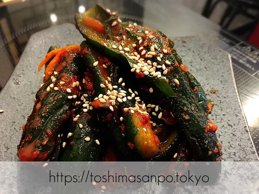 【池袋駅】あの韓国の有名人がきたことで有名!連日女の子たちで賑わう「ハヌリ 池袋」の追記1:胡瓜キムチ