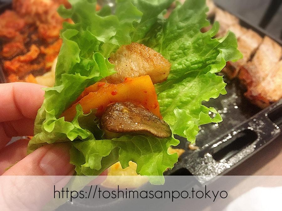 【池袋駅】あの韓国の有名人がきたことで有名!連日女の子たちで賑わう「ハヌリ 池袋」の追記1:サンチュで巻いたサムギョプサル