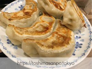 【池袋駅】餃子ファンがうなる特大激うま餃子とジャパニーズ中華が安定の美味しさ!「開楽」