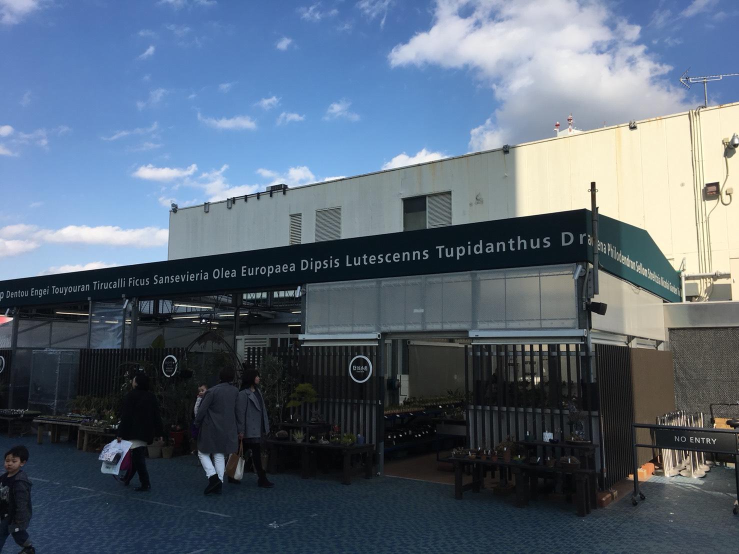 西武池袋本店の空中庭園のガーデニングショップ