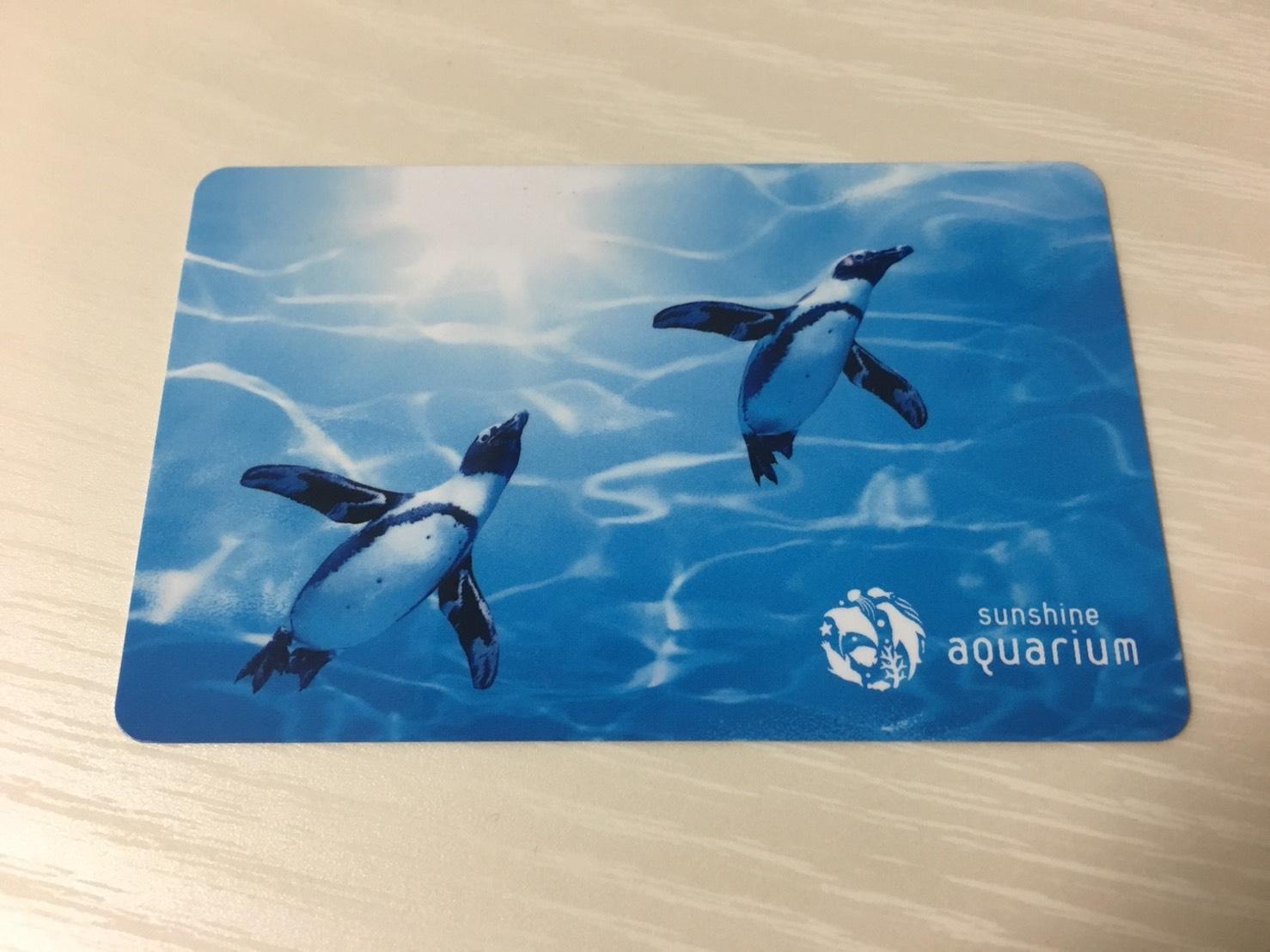 【池袋駅】「サンシャイン水族館」年間2回行くなら『年間パスポート』が断然お得!特典いっぱい!