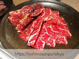 【池袋駅】ランチはさらにお得!1,980円で食べ放題。昼も夜もやみつきになる「焼肉叙庵」