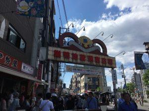 【巣鴨駅】賑わう「巣鴨地蔵通り商店街」をぷらりお散歩。グルメも歴史も楽しめるスポット!