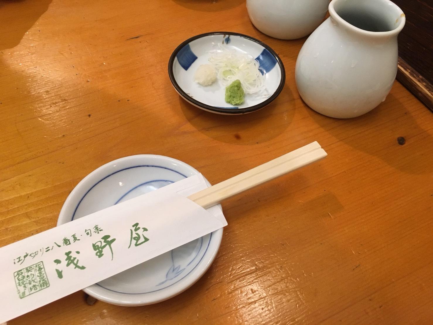 【池袋駅】生蕎麦とだし巻き玉子がしあわせ「浅野屋 池袋駅前本店」の料理待ち