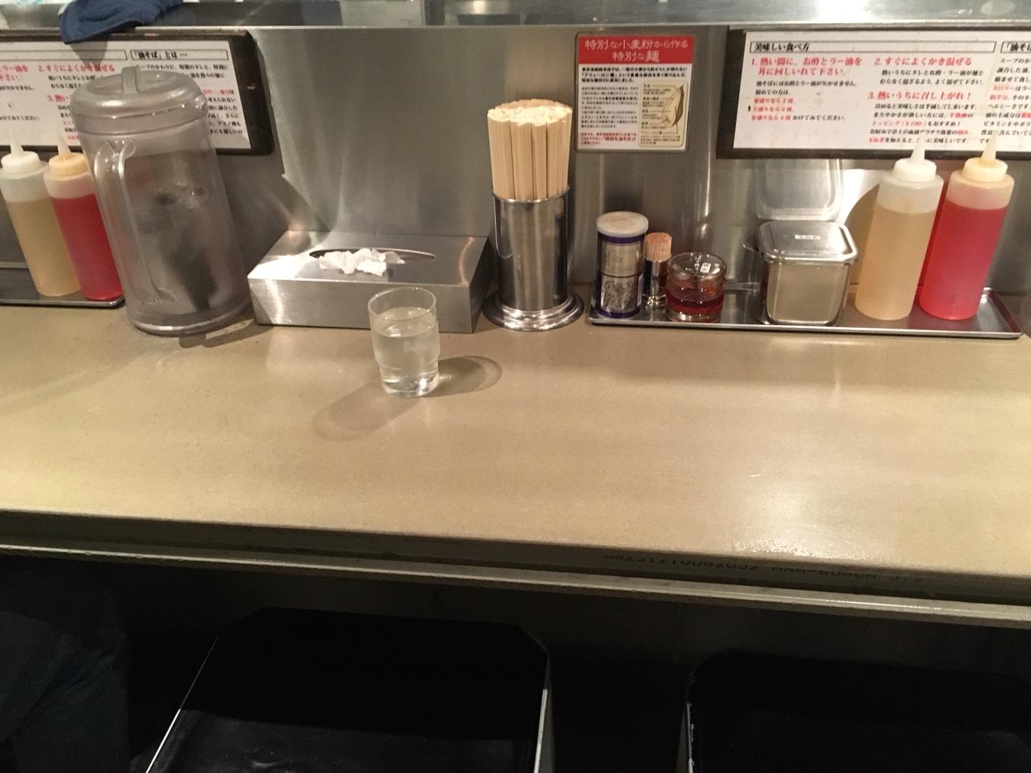【池袋駅】自分好みの味を楽んで!実はヘルシーなやみつき油そば「東京油組総本店 池袋東組」のカウンター
