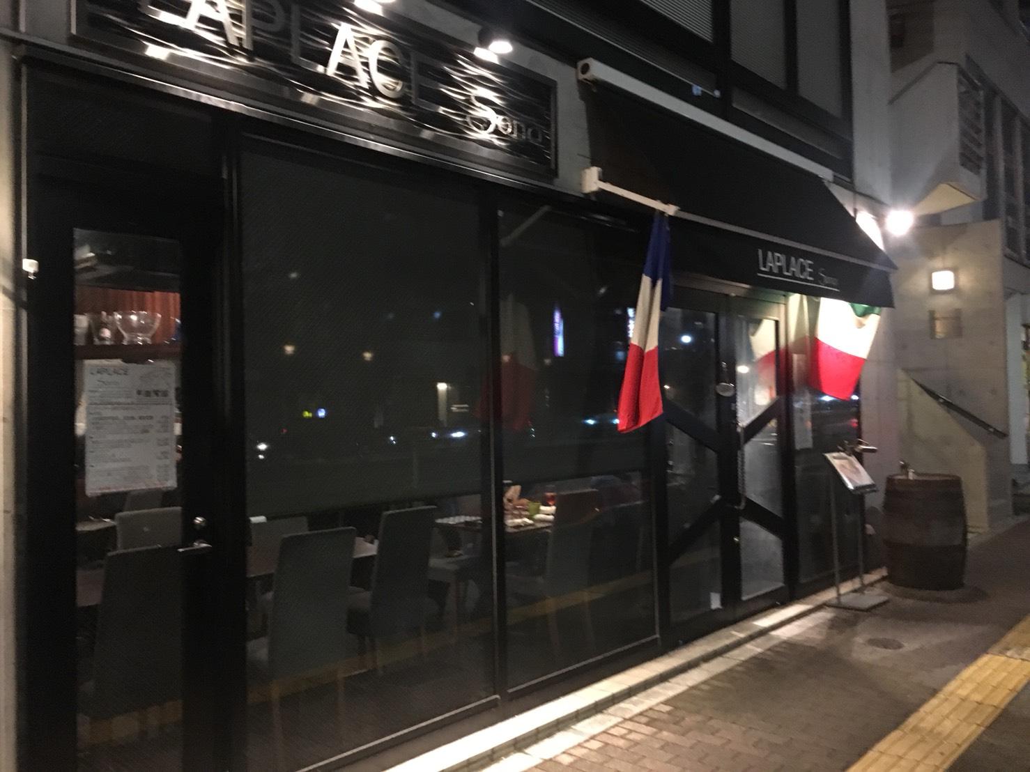 【池袋駅】リーズナブルなフレンチ&イタリアン「LAPLACE SONO 池袋店」の外観