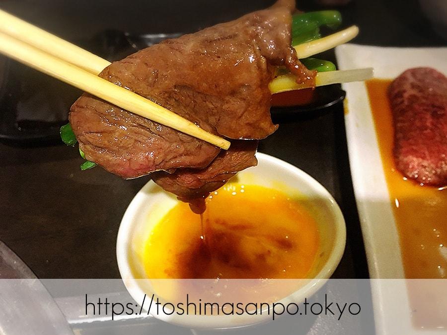 【大塚駅】A5ランク黒毛和牛コスパ良し!「頂きまんもす」で超絶美味しいラムしゃぶを頂きまんもす。
