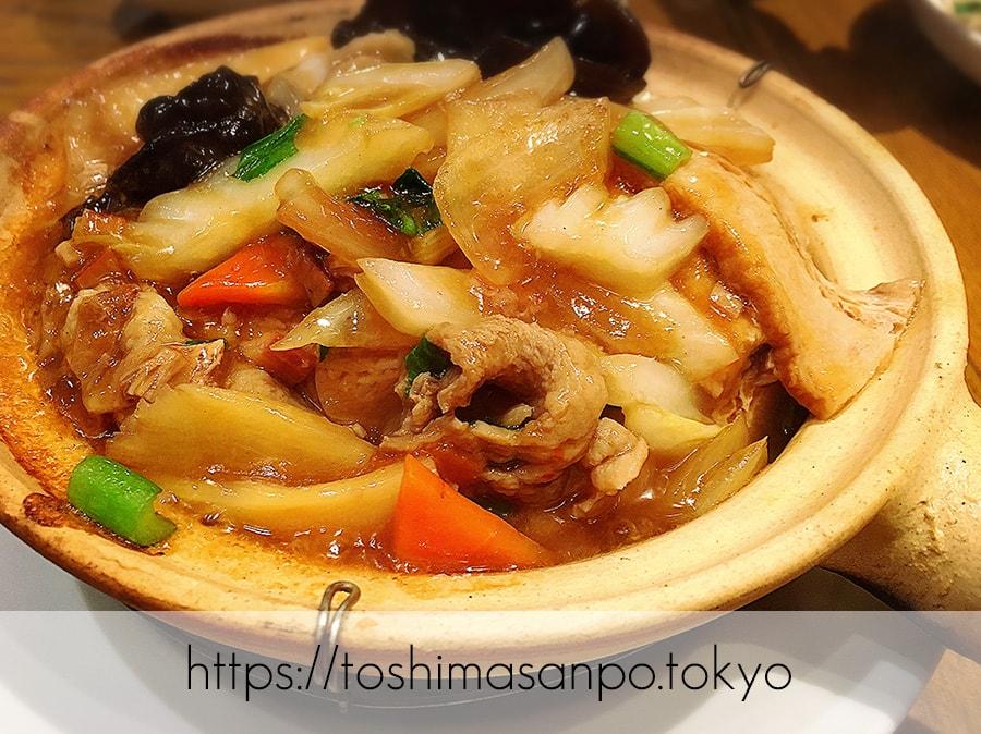 【大塚駅】迷走中?とても残念。旧富士ノ山食堂「万豚記」料理はとっても美味しいの。の追記:土鍋ご飯