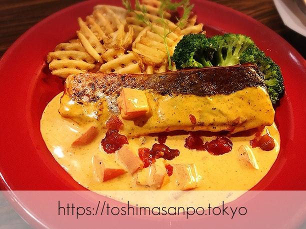 【上板橋駅】上質シーフードをロブスターの間近でいただく。水槽前で写真撮ろう「レッドロブスター」の サーモンのアメリカンステーキ