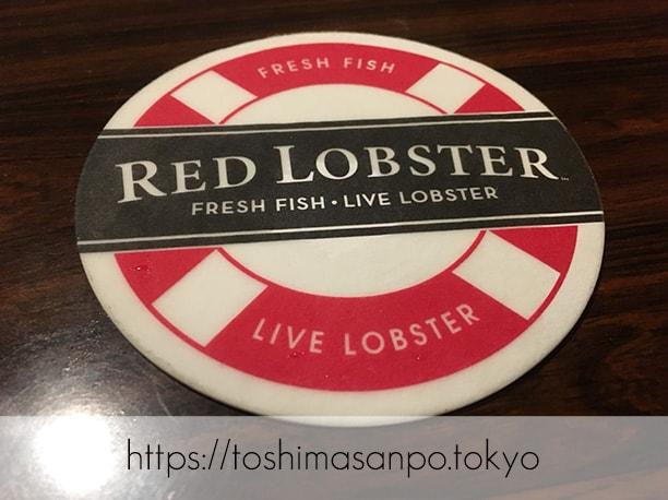 【上板橋駅】上質シーフードをロブスターの間近でいただく。水槽前で写真撮ろう「レッドロブスター」のコースター