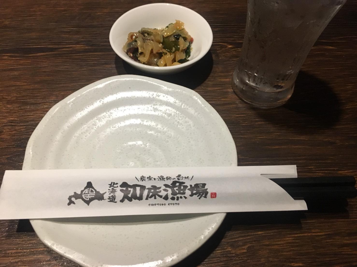 【池袋駅】いくらこぼれ丼を求めて「北海道知床漁場」のお通し