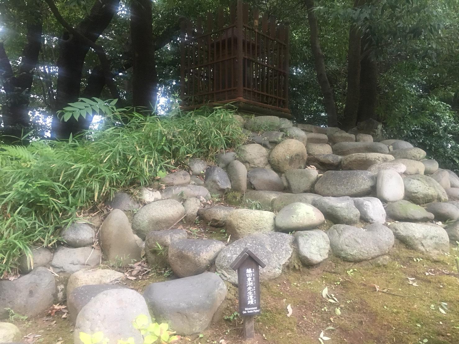 【飯田橋駅】江戸時代の中国趣味豊かな景観で一句「小石川後楽園」の庭園11
