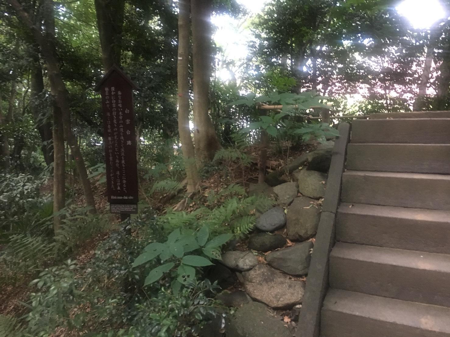 【飯田橋駅】江戸時代の中国趣味豊かな景観で一句「小石川後楽園」の庭園12