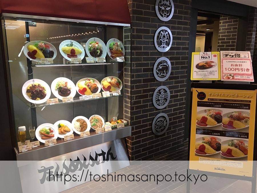 【上野駅】高速上野散歩を提案!大満足の絶品洋食「たいめいけん」のあとに上野動物園で超エンジョイのたいめいけんのショーウィンドー
