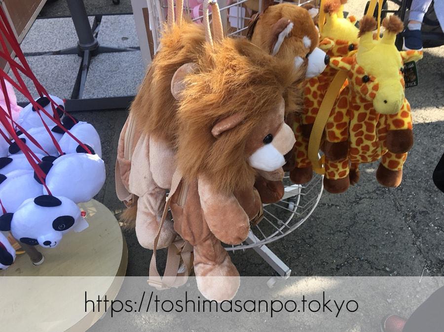 【上野駅】高速上野散歩を提案!大満足の絶品洋食「たいめいけん」のあとに上野動物園で超エンジョイの上野動物園のライオンナップ