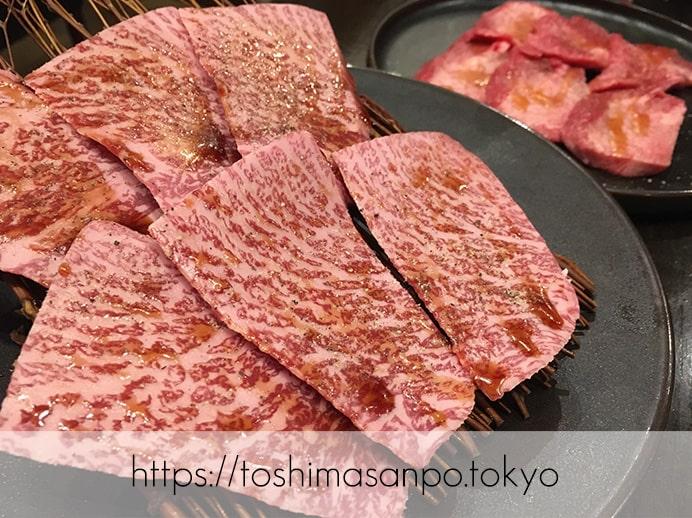 【池袋駅】最強クラスの焼肉発見!やみつき間違いなしの「和牛焼肉バルKURAMOTOクラモト」の追記1:KURAMOTOカルビ