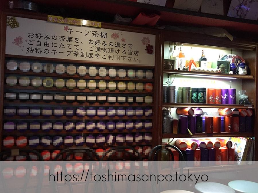 【池袋駅】飲茶専門店で中国・台湾料理が食べ放題2500円「 中国茶館」のキープ茶棚