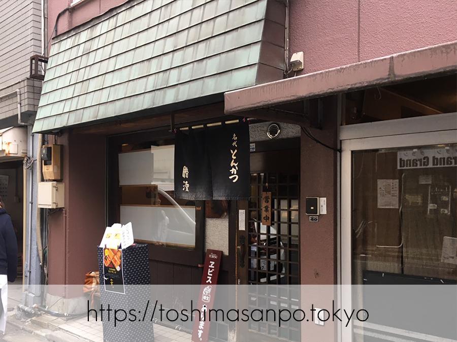 【淡路町駅】ミシュラン掲載!こだわりとんかつの老舗「勝漫」の外観
