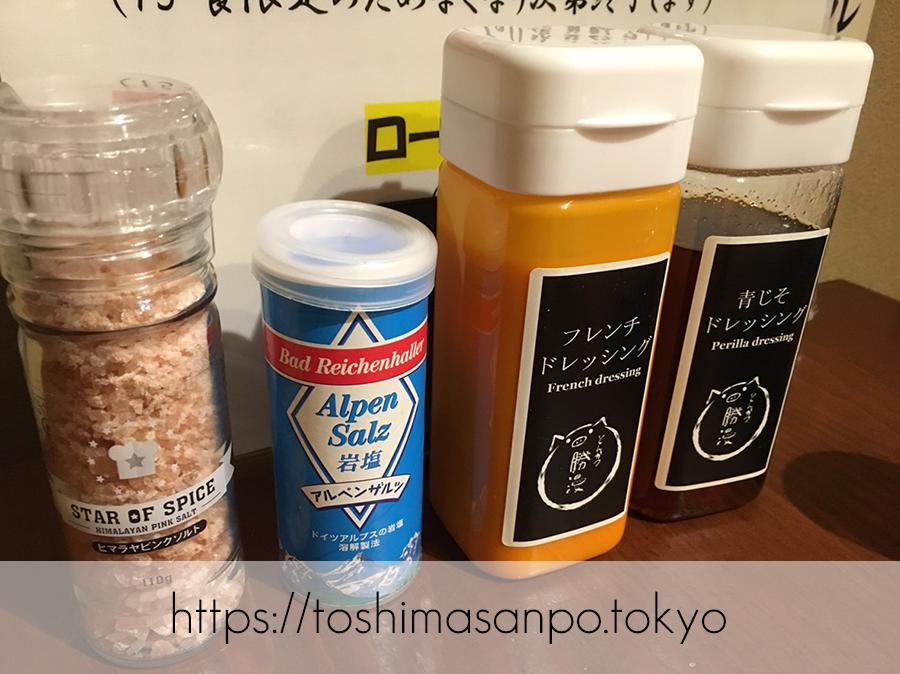 【淡路町駅】ミシュラン掲載!こだわりとんかつの老舗「勝漫」のおろしポン酢