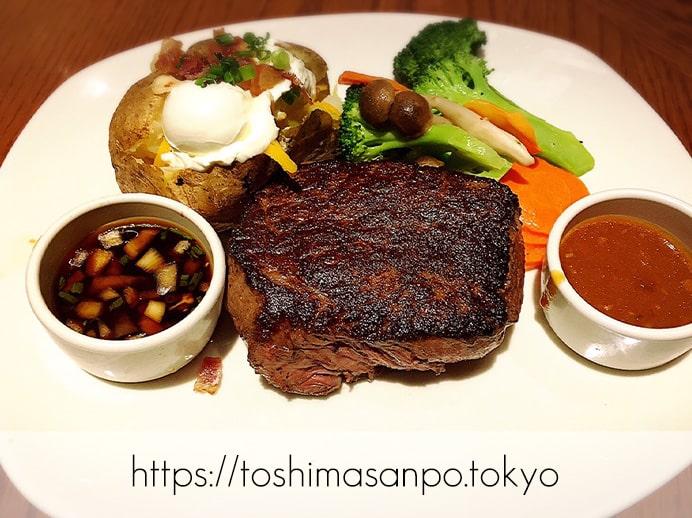 【池袋駅】見た目も味もお店も予想外のUSA!お肉かじりたくなったら「アウトバックステーキハウス」のアウトバック・スぺシャル