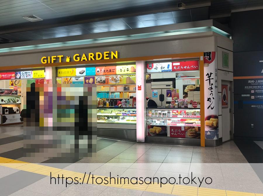 【番外編】「天ぷらせんべい」てなに?巷ではとっくに人気の土産物ぽいの販売店外観
