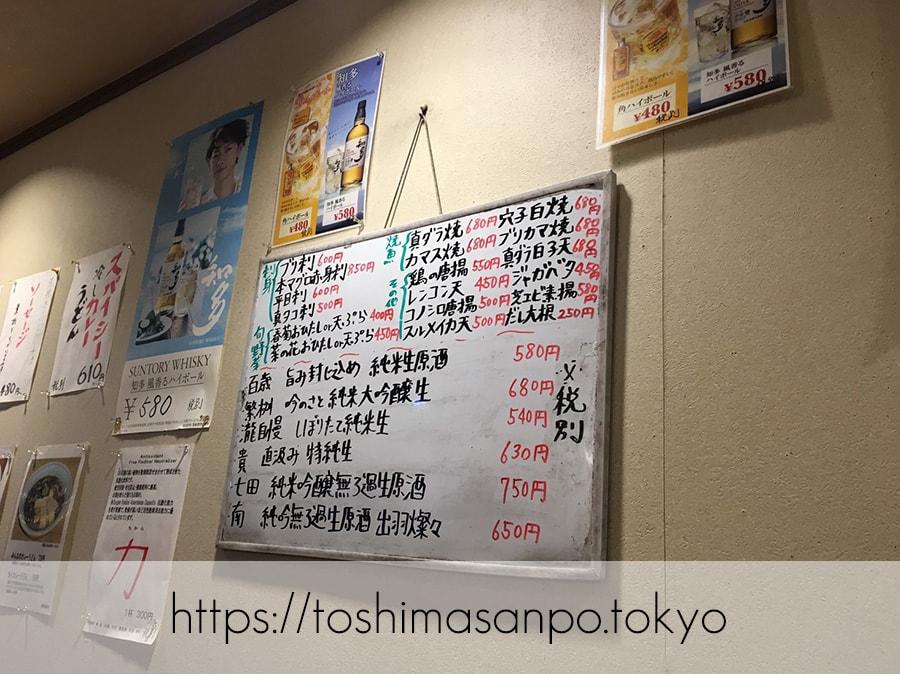 【池袋駅】優しいコシのスルスル系!多種うどんが楽しめる「硯屋 本店」の店内のメニュー
