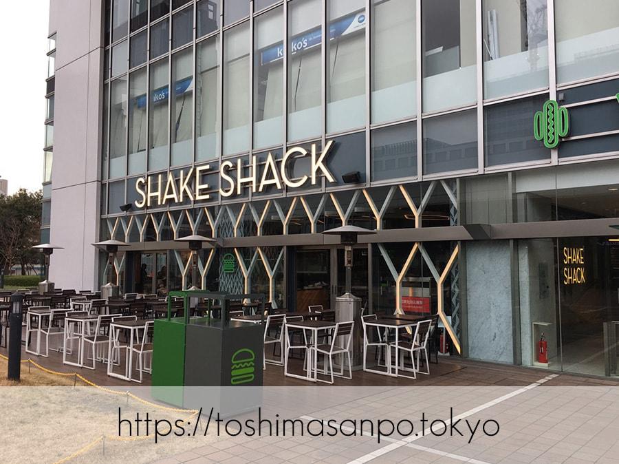 【新宿駅】豊島区へ出店熱望!NY発ハンバーガー「シェイクシャック」の外観