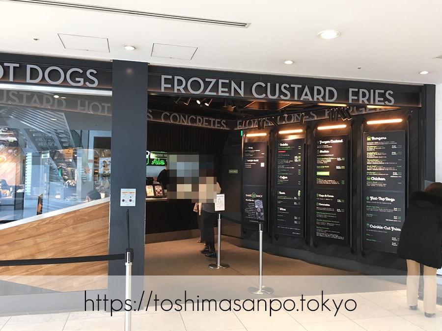 【新宿駅】豊島区へ出店熱望!NY発ハンバーガー「シェイクシャック」の入口2