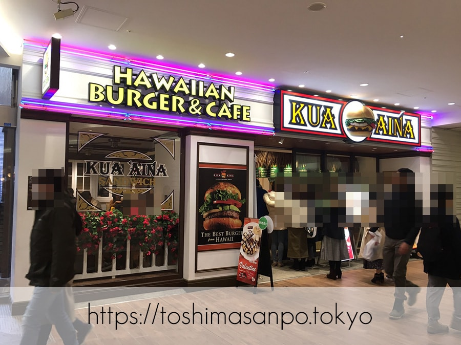 【池袋駅】早速食べ比べハワイのハンバーガー「KUA`AINA クア・アイナ」の外観