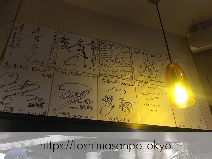 【大塚駅】ランキングに名を連ねる名店!多種も魅力な「志奈そば 田なか」の店内2