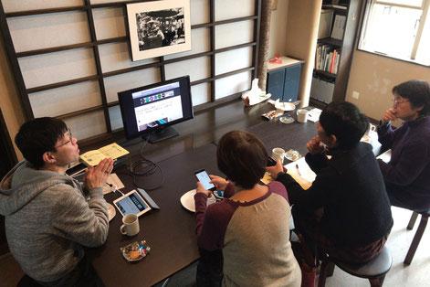 【護国寺駅】何かが生まれる。人と人をつなぐ場所「Gallery TAKAO」のワークショップスマホ・タブレット講座