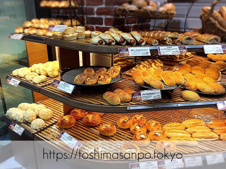 【池袋駅】毎日食べたい!「ヴィ・ド・フランス」のパン超愛してる!ヴィ・ド・フランス池袋店のパンの陳列1