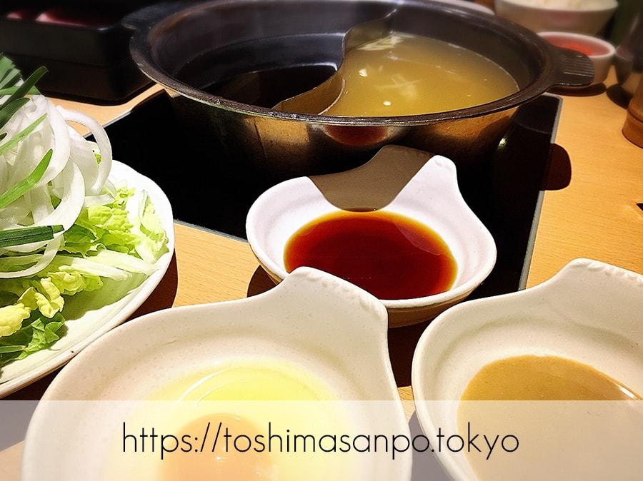 【池袋駅】これは事件だ!日本人は美味しいごはんを食べるべき。しゃぶしゃぶビュッフェ「 しゃぶ菜」の焼き鯛の塩だしとすき焼き