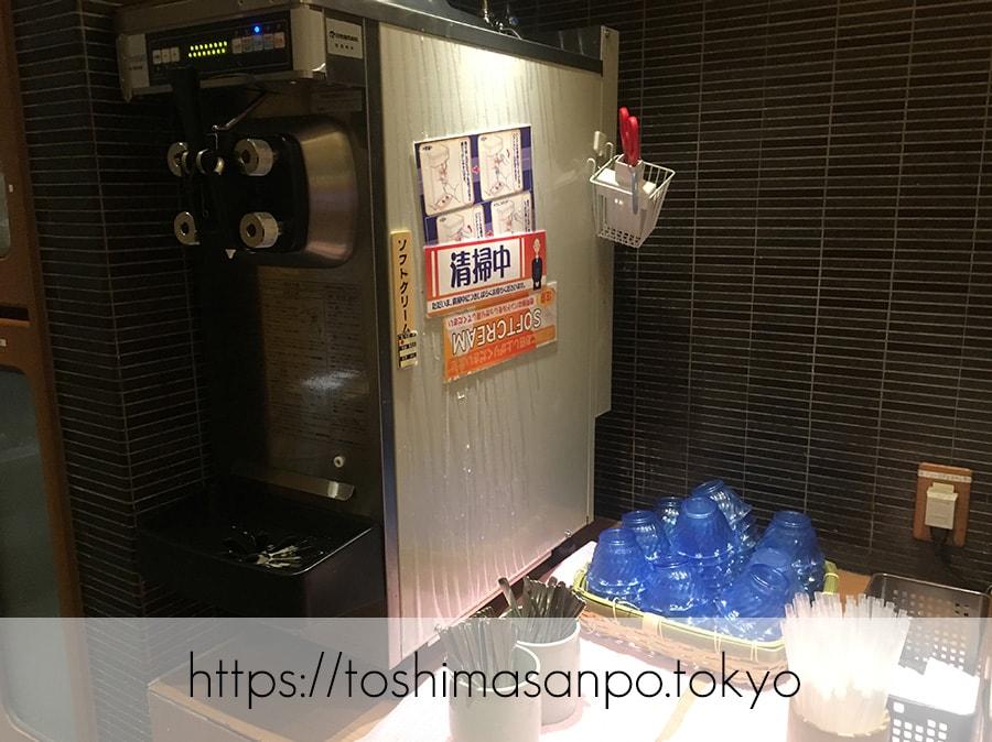 【池袋駅】これは事件だ!日本人は美味しいごはんを食べるべき。しゃぶしゃぶビュッフェ「 しゃぶ菜」のソフトリクーム