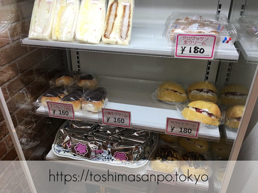 【向原駅】惣菜パン・菓子パン種類いっぱい!早朝開店アットホームな「大松ベーカリー」の店内4