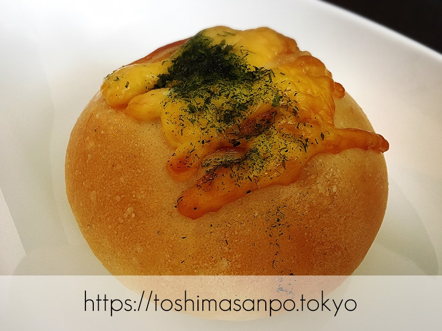【向原駅】惣菜パン・菓子パン種類いっぱい!早朝開店アットホームな「大松ベーカリー」のまるごとじゃがいもベーコン