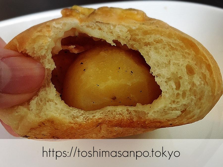 【向原駅】惣菜パン・菓子パン種類いっぱい!早朝開店アットホームな「大松ベーカリー」のまるごとじゃがいもベーコンのズーム