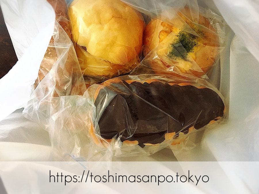 【向原駅】惣菜パン・菓子パン種類いっぱい!早朝開店アットホームな「大松ベーカリー」の買ってきたものを少し披露