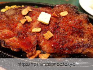 【池袋駅】サンシャインシティ内の肉ざんまい!コスパ高くておすすめ「ステーキのくいしんぼ」