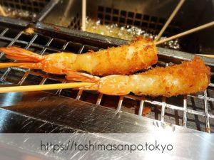 【池袋駅】なにこれ楽しい!みんなで行こう、自分で揚げる串揚げの食べ放題「串家物語 LABI1池袋店」