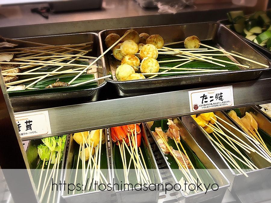 【池袋駅】なにこれ楽しい!みんなで行こうよ、自分で揚げる串揚げの食べ放題「串家物語 LABI1池袋店」の串コーナー1