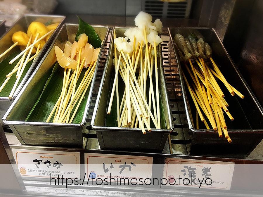 【池袋駅】なにこれ楽しい!みんなで行こうよ、自分で揚げる串揚げの食べ放題「串家物語 LABI1池袋店」の串コーナー2