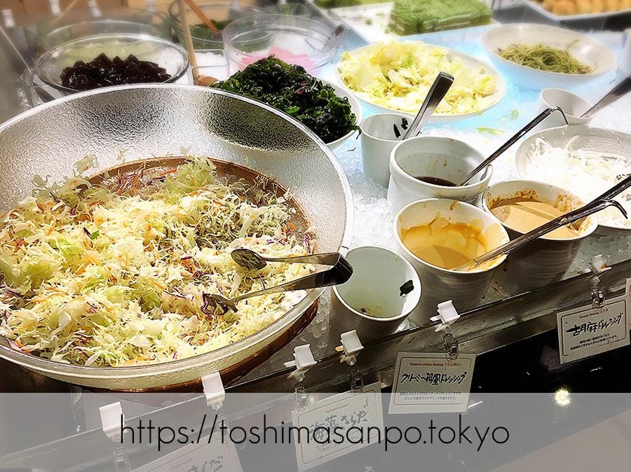 【池袋駅】なにこれ楽しい!みんなで行こうよ、自分で揚げる串揚げの食べ放題「串家物語 LABI1池袋店」のサラダコーナー