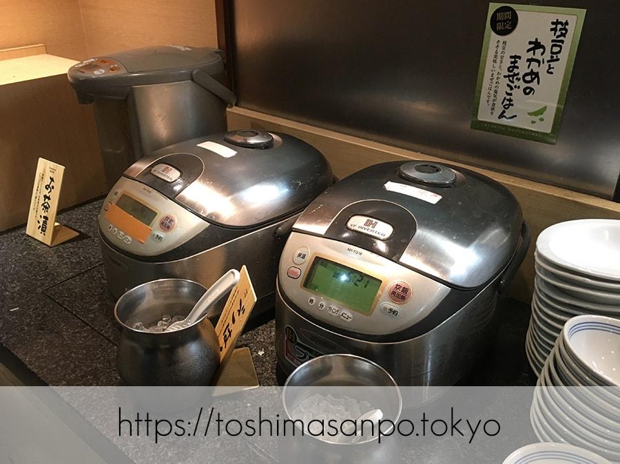 【池袋駅】なにこれ楽しい!みんなで行こうよ、自分で揚げる串揚げの食べ放題「串家物語 LABI1池袋店」のごはん