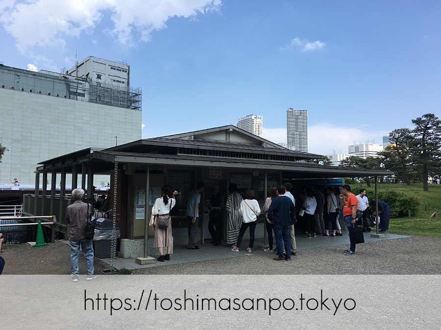 【汐留駅】水上バスにも乗れる!東京湾から繋がる江戸時代の広大な庭園「浜離宮恩賜庭園」の風情。の浜離宮恩賜庭園の水上バス発着場