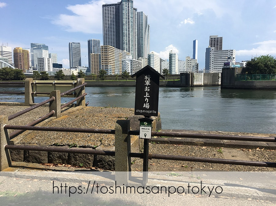【汐留駅】水上バスにも乗れる!東京湾から繋がる江戸時代の広大な庭園「浜離宮恩賜庭園」の風情。の浜離宮恩賜庭園の将軍お上がり場