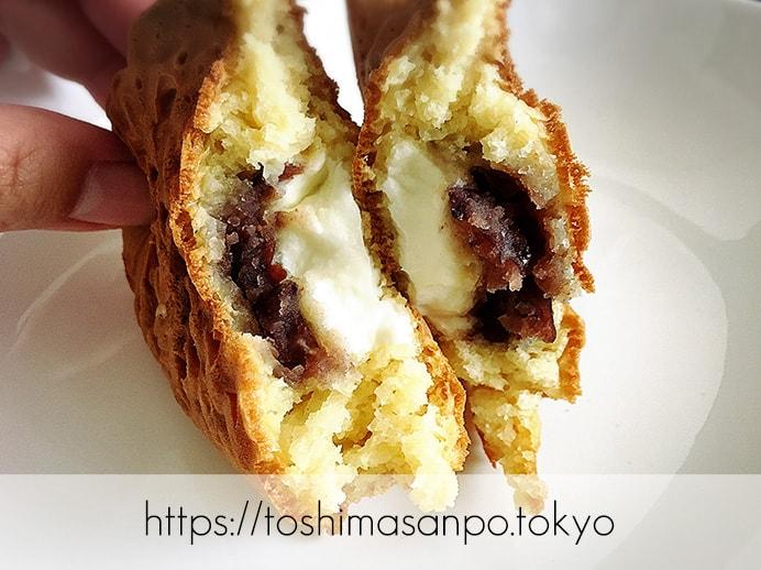 豊島区・池袋駅周辺:散策のお供にたい焼き食べよう〜!美味しいと有名な5店舗をご紹介。の味咲き池袋西武店の小倉&クリームチーズ